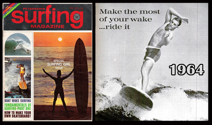140805 Wake Surfing 1964