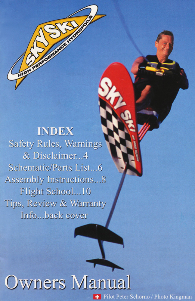 peter scherzo sky ski manual cover by kelly kingman